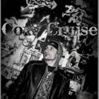 VLog #8 Cory Cruise